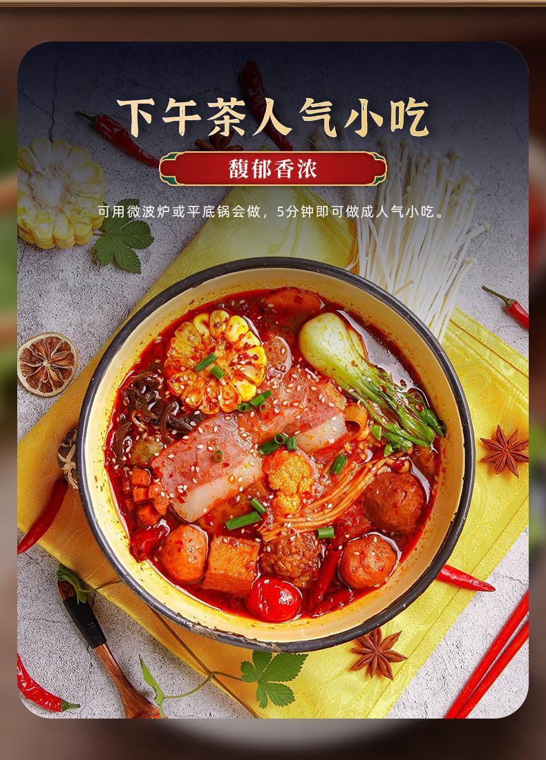 山姆超市供应商 金江之星 潮汕牛肉丸牛筋丸组合 1kg 图11