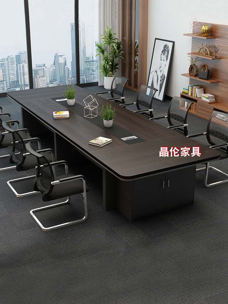 Large conference table Long table Simple modern long table Negotiation table Training table Conference room table and chair combination desk