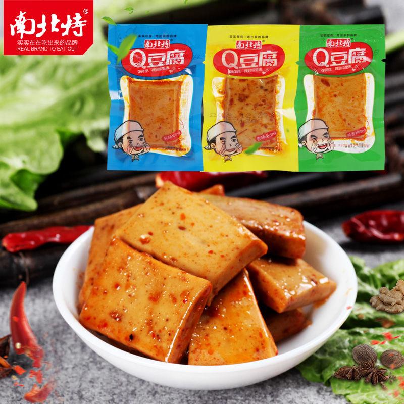 南北特豆腐干手磨嫩豆干小包装零食香辣年货网红零食小吃休闲食品