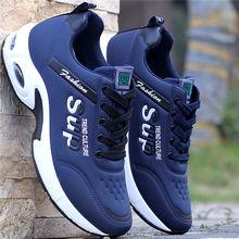 男士跑步鞋运动鞋跑步鞋皮面鞋休闲鞋男鞋