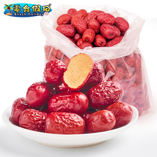 [snack holiday] 3 kg Xinjiang super jujube 1500g