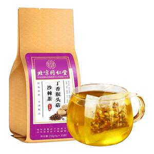 北京同仁堂猴头菇丁香沙棘茶除肠调理脾胃口臭养生茶暖茶胃的茶包