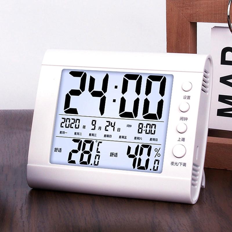 科士德家用室内电子温度计闹钟