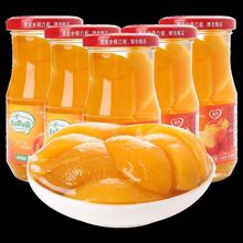 【楚恋】玻璃瓶黄桃罐头248克*5瓶