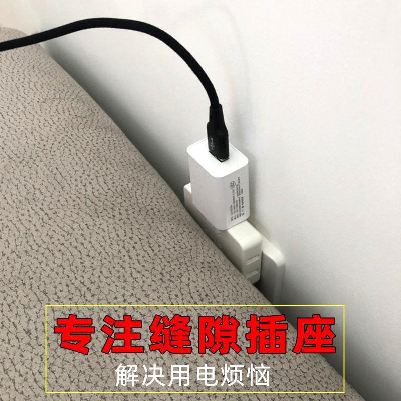 一分三转换插座超薄缝隙无线扩展转向扁插头