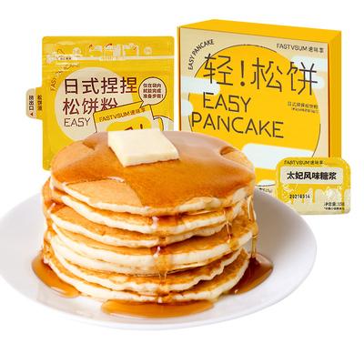速味享日式捏捏松饼粉华夫饼粉早餐家用蛋糕预拌粉烘焙日本宝宝