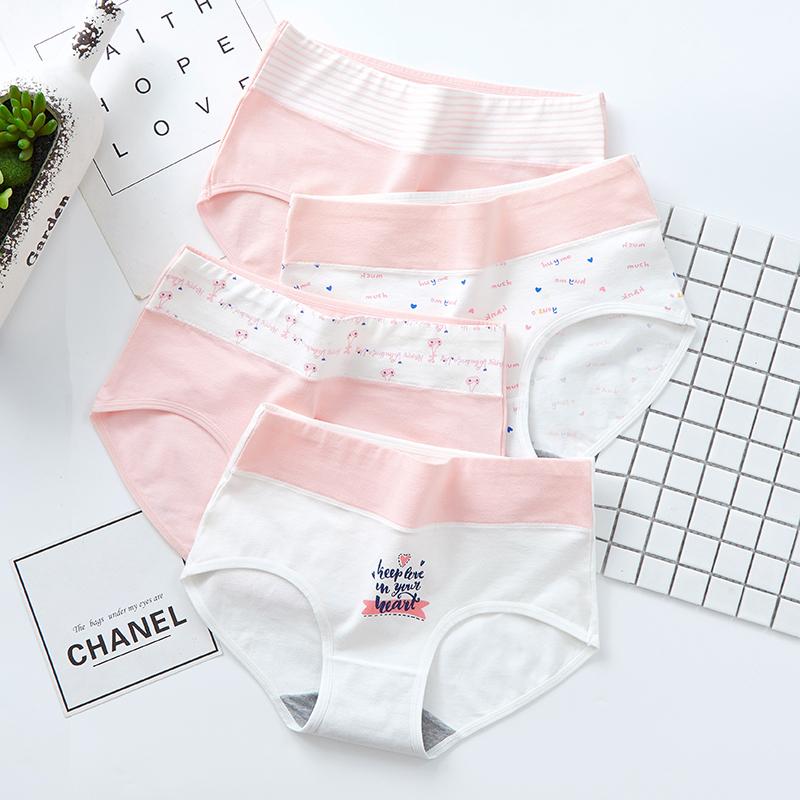 【礼盒装】高品质中高腰全棉内裤女