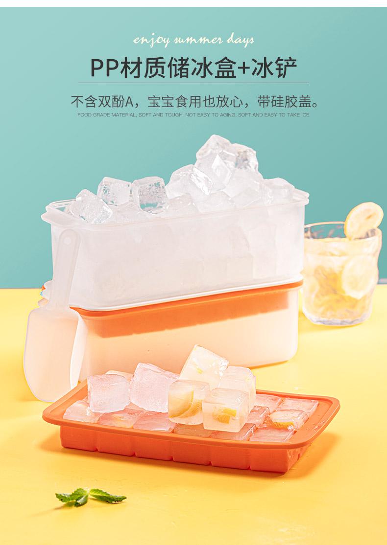 乐扣乐扣 18格冰块模具 带收纳盒储存 图8