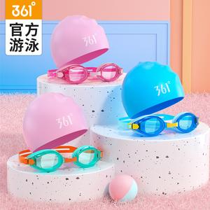 【361°】儿童泳镜防水防雾高清
