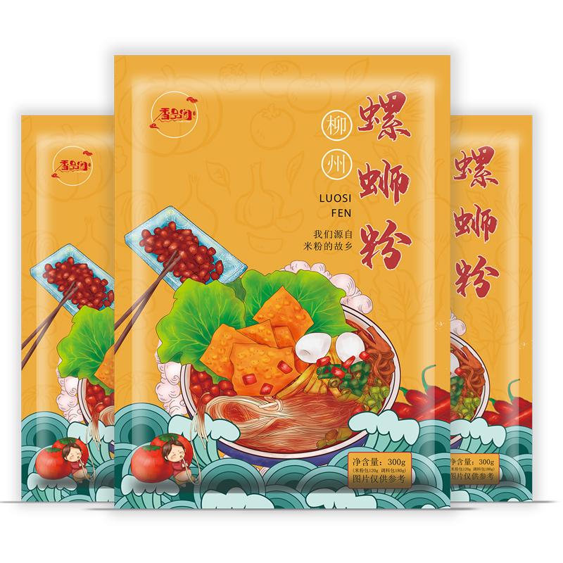 香品阁柳州螺蛳粉3包装正宗广西柳州螺丝米粉米线(水煮型)