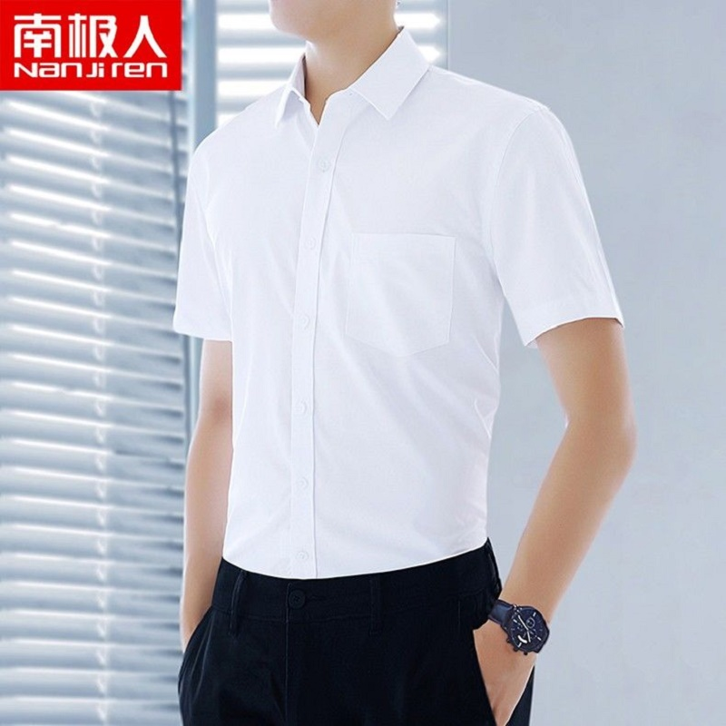 南极人衬衫男短袖修身商务抗皱免烫薄款宽松大码纯白衬衣男士长袖