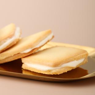 藤野北海道餅乾禮盒裝網紅零食小吃