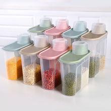 居家日用厨房用品五谷杂粮储物罐食品密封罐