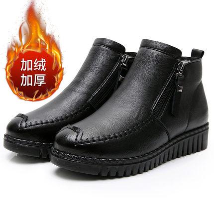 【晖裁旗舰店】女士冬季妈妈鞋棉鞋加绒高帮鞋中老年皮鞋