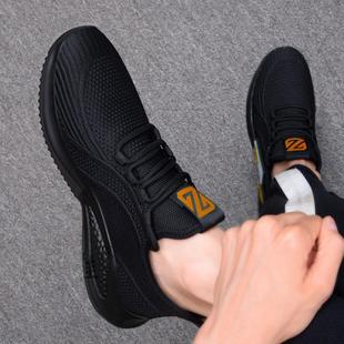 男士夏季飛織鞋新款休閑鞋百塔運動鞋男鞋