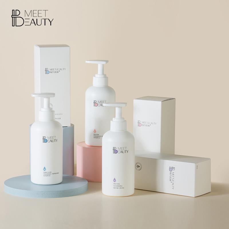 【买一送一】预约美丽氨基酸香氛清润洗发水 蓬松控油云般轻盈