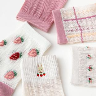 【3双装】粉色网眼透气袜