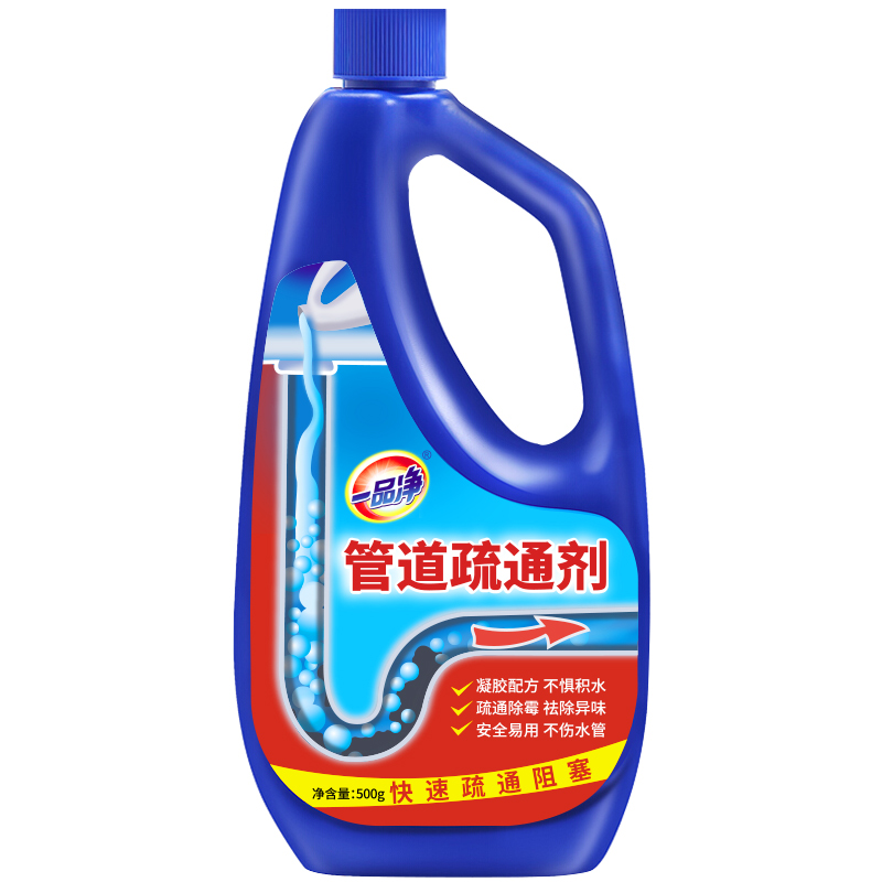 液体管道疏通剂厨房下水道溶解剂强力除臭厕所马桶卫生间堵塞神器