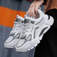 新款运动鞋透气百搭韩版潮流跑步鞋低帮潮鞋