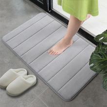 珐莱绒材质地毯浴室防滑地垫