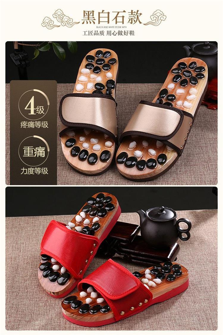 中國代購|中國批發-ibuy99|指压板拖鞋超痛健身趾压板鞋按摩凉拖家用男女家居穴位足疗鞋防滑