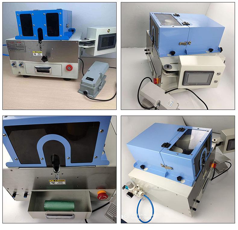 厂家专业直销 精简版屏蔽线刷剪翻网编织机 刷散分线机