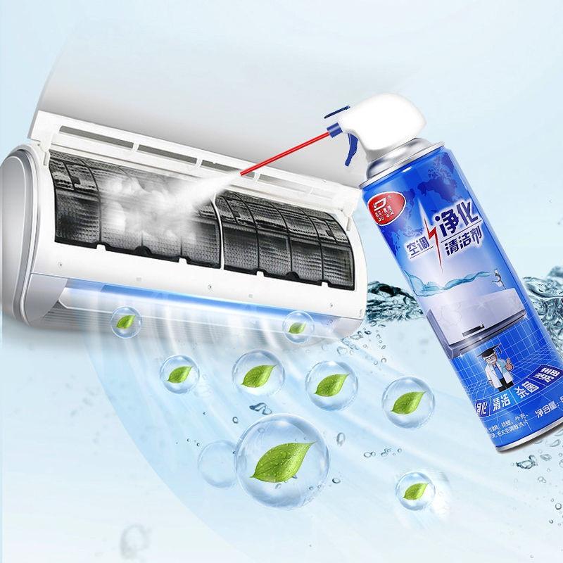 空調清洗劑家用內掛機免拆洗泡沫汽車清洗潔批發除菌清新全套工具