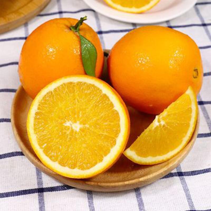 【5斤装】秭归脐橙现摘手剥果冻橙