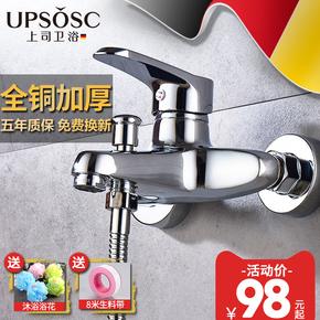 Душ кран все медь фонтанчик клапан горячая и холодная смешивать ванна тройной головка душа купаться ванна ванная комната ванная комната кран, цена 1116 руб
