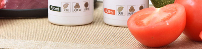 果蔬清洗剂除农残喷雾500ml