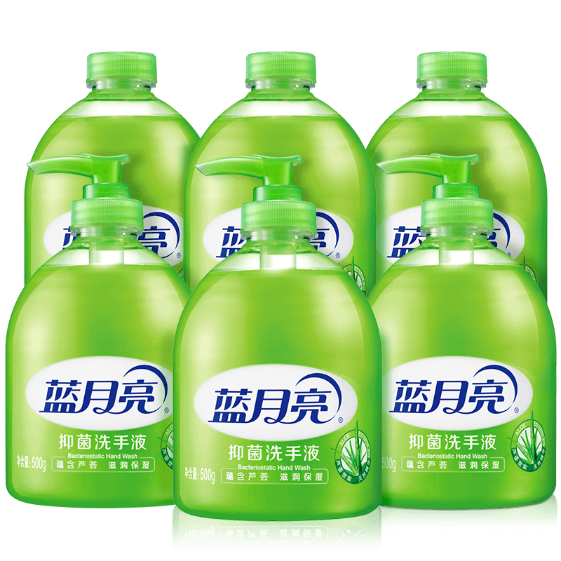 芦荟抑菌洗手液500g清香型杀菌消毒保湿