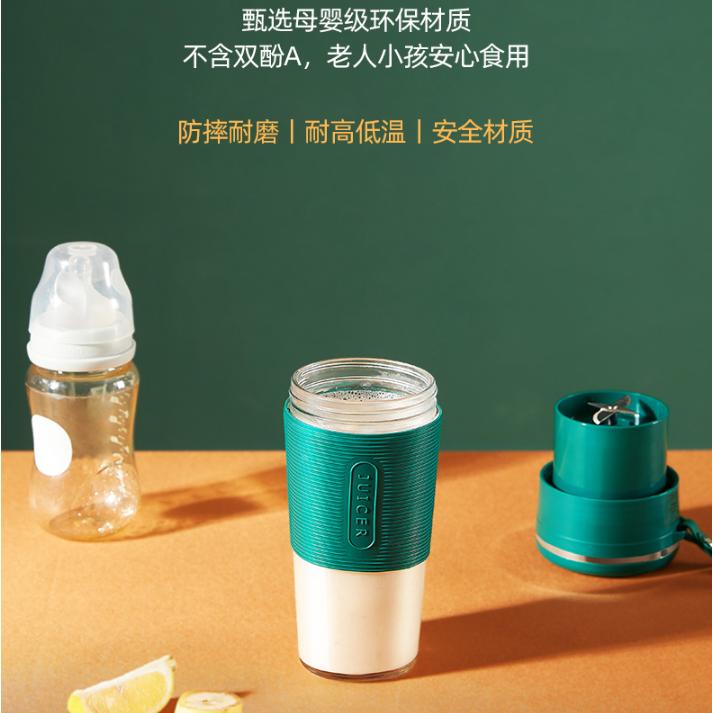 小型榨汁机便携式水果机榨汁杯电动usb搅拌机学生宿舍家用果汁机(电动小型榨汁机便携式水果机)