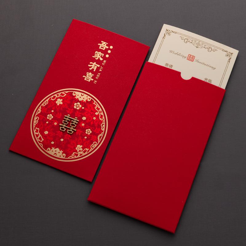 请帖2021婚礼请柬结婚喜帖中国风定制创意高档欧式烫金中式网红款