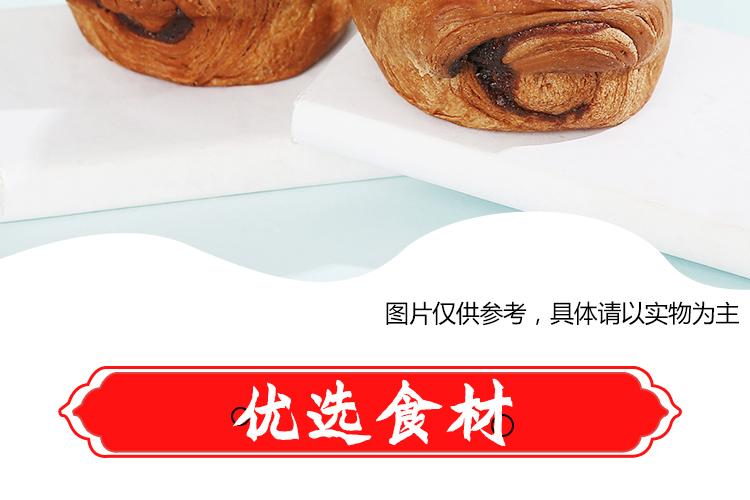 稻香村 巧克力味 脏脏包 408g 图7