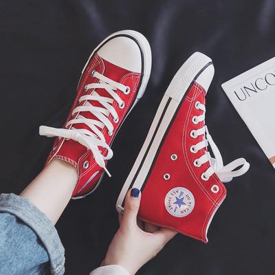 高帮帆布鞋女学生韩版2021春季新款潮ins原宿风板鞋百搭小白鞋女