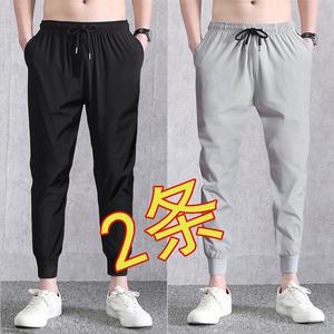 夏季冰丝休闲运动裤男2021薄款宽松束脚超薄速干长裤跑步健身男裤