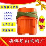 .Zzyx45 compressed oxygen isolated 45 minutes self-help mine compression oxygen isolation isolation coal package