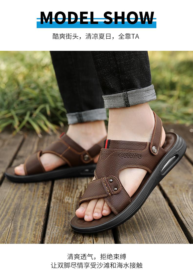 爱登堡 男士 21年新款 乳胶+气垫 真皮凉拖鞋 图10