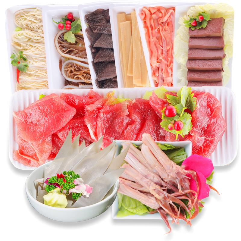 涮火锅食材3-4组合人套餐2412g