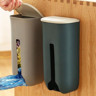 垃圾袋收纳神器抽取塑料袋收纳盒装厨房方便袋子抽取整理盒壁挂式