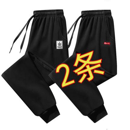 【两条】男薄款学生运动裤修身束脚裤哈伦裤券后49元(领100元券)