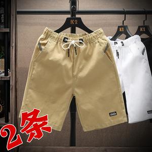 【两条】男士夏季薄款五分裤休闲短裤中裤