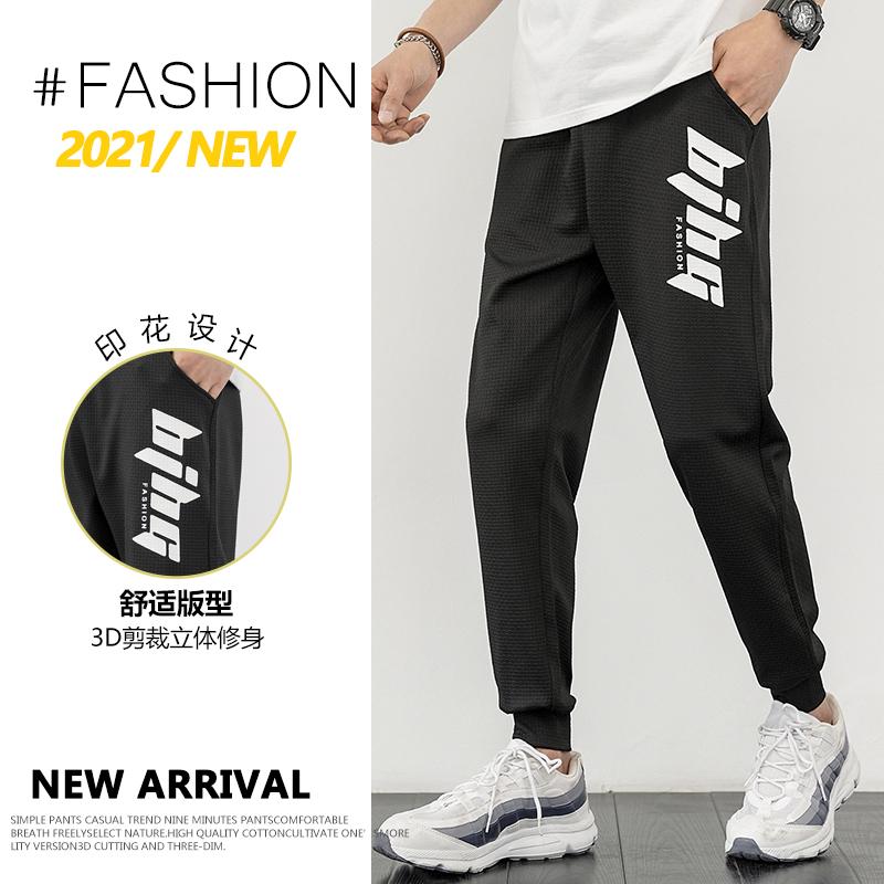 休闲裤男夏季超薄弹力束口裤空调裤运动长裤