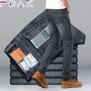 秋款弹力牛仔裤男士直筒裤青年长裤