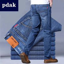 夏季牛仔裤薄款弹力士直筒男裤休闲长裤