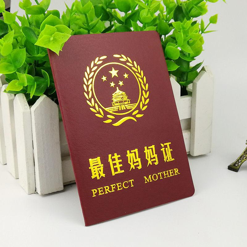 【爸爸妈妈生日礼物】母亲节给送父母的创意实用礼品特别惊喜感动