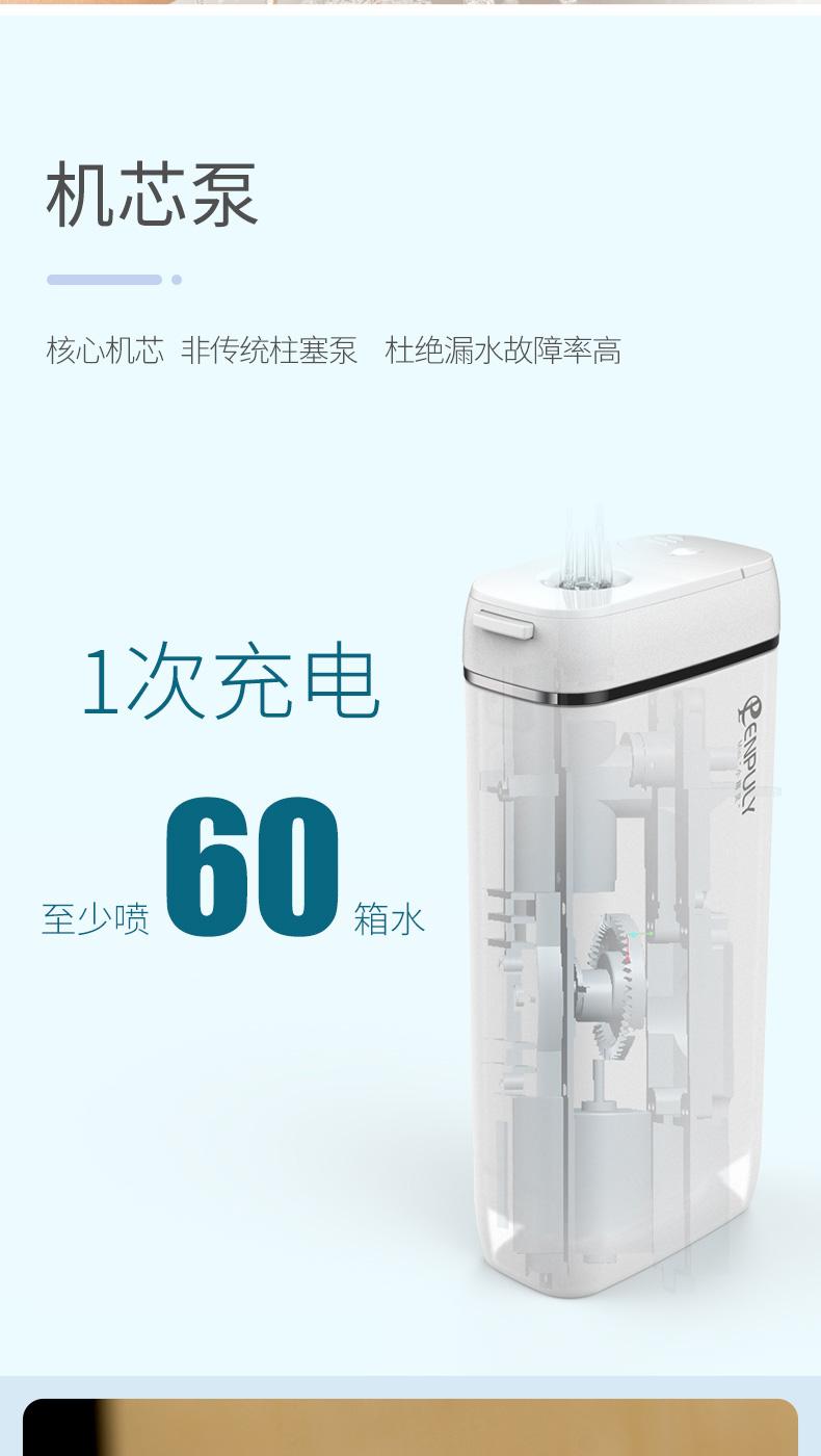 小米生态链 英普利 电动冲牙器 水箱可伸缩收纳 图12