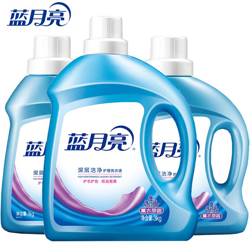 蓝月亮洗衣液整箱批家用实惠装香味持久