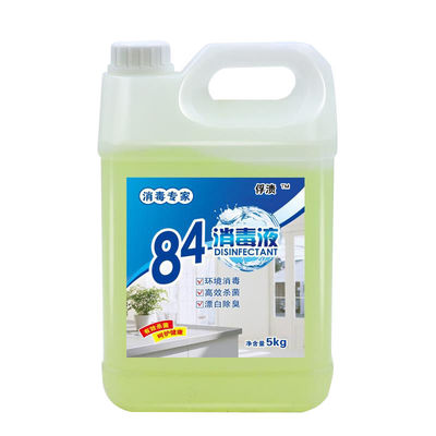 (10斤装)84消毒液装含氯家用除杀菌衣物漂白衣服家庭室内消毒水