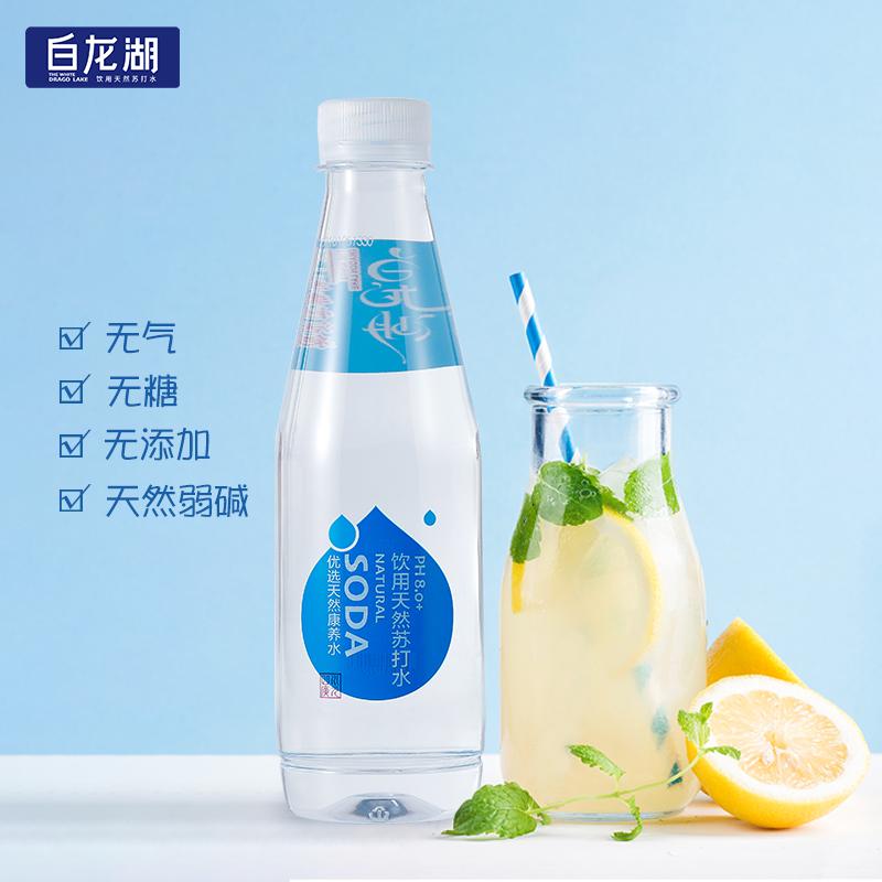无气无糖:白龙湖 天然弱碱性苏打水 350mlx6瓶